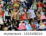 souvenir doll  many toys  shop... | Shutterstock . vector #1315108214