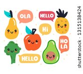 set of funny cute fruits icons. ... | Shutterstock .eps vector #1315138424