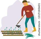 gricultural worker planting... | Shutterstock .eps vector #1315183601