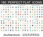 180 modern flat icons set of... | Shutterstock .eps vector #1315193531