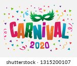 popular event in brazil.... | Shutterstock .eps vector #1315200107
