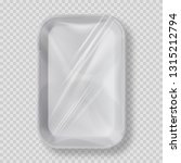 white empty plastic container... | Shutterstock .eps vector #1315212794