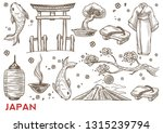 japanese nature and culture... | Shutterstock .eps vector #1315239794
