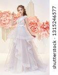 beautiful bride in an expensive ... | Shutterstock . vector #1315246577