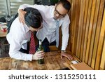 businessmen are hangout after... | Shutterstock . vector #1315250111