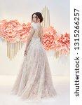 luxury woman bride in a... | Shutterstock . vector #1315266257