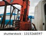 detail of modern hydraulic... | Shutterstock . vector #1315268597