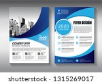 business abstract vector... | Shutterstock .eps vector #1315269017