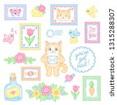 a set of cute decorative... | Shutterstock .eps vector #1315288307