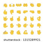 hand gesture emojis color icons ... | Shutterstock .eps vector #1315289921