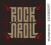 rock'n'roll   music poster with ... | Shutterstock .eps vector #1315305257