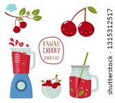 set of funny kawaii cherry with ... | Shutterstock .eps vector #1315312517