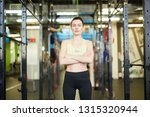young fit brunette woman in... | Shutterstock . vector #1315320944