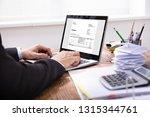 close up of a businessman's... | Shutterstock . vector #1315344761