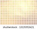 shinning unique creative... | Shutterstock . vector #1315352621
