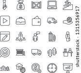 thin line icon set   speaking... | Shutterstock .eps vector #1315356917