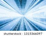 smart network concept  graphic... | Shutterstock . vector #1315366097