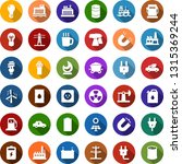 color back flat icon set   hot... | Shutterstock .eps vector #1315369244