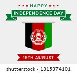 afghanistan independence day on ... | Shutterstock .eps vector #1315374101
