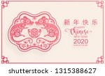 happy chinese new year 2020 rat ... | Shutterstock .eps vector #1315388627