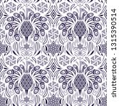 seamless pattern with peacock... | Shutterstock .eps vector #1315390514