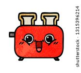 retro grunge texture cartoon of ... | Shutterstock .eps vector #1315396214