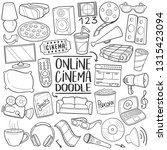 online view cinema. home film... | Shutterstock .eps vector #1315423094