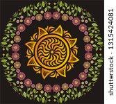 sun and flowers. vector... | Shutterstock .eps vector #1315424081