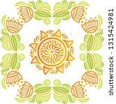 sun and flowers. vector... | Shutterstock .eps vector #1315424981