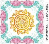 sun and flowers. vector... | Shutterstock .eps vector #1315425587