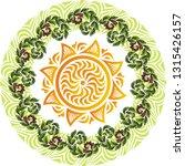 sun and flowers. vector... | Shutterstock .eps vector #1315426157