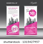 pink roll up banner template...   Shutterstock .eps vector #1315427957
