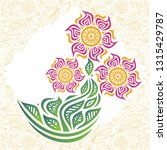 flower. vector illustration | Shutterstock .eps vector #1315429787