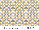 colorful striped horizontal...   Shutterstock . vector #1315434761