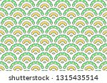 colorful textured horizontal... | Shutterstock . vector #1315435514