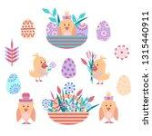 vector illustration for easter. ... | Shutterstock .eps vector #1315440911