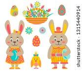 vector illustration for easter. ... | Shutterstock .eps vector #1315440914