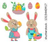 vector illustration for easter. ... | Shutterstock .eps vector #1315440917