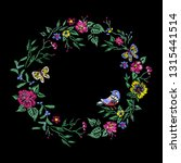 embroidery floral pattern with... | Shutterstock .eps vector #1315441514