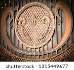 decorative parts of metal gates ... | Shutterstock . vector #1315449677