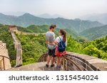travel tourists people... | Shutterstock . vector #1315454024