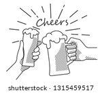 flat isolated vector...   Shutterstock .eps vector #1315459517