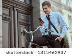 young handsome office worker... | Shutterstock . vector #1315462937