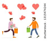 men with flowers and gifts ...   Shutterstock .eps vector #1315474244