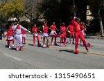 pasadena  california  usa  ... | Shutterstock . vector #1315490651