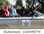 pasadena  california  usa  ... | Shutterstock . vector #1315490774
