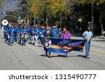 pasadena  california  usa  ... | Shutterstock . vector #1315490777