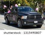 pasadena  california  usa  ... | Shutterstock . vector #1315490807
