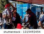 pasadena  california  usa  ... | Shutterstock . vector #1315492454