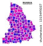 mosaic sverdlovsk region map...   Shutterstock .eps vector #1315495037